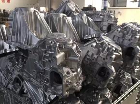 铝合金压铸脱模剂