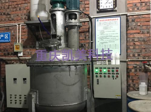 脱模剂乳化机设备